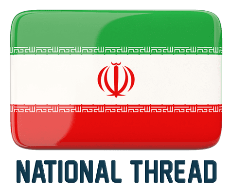 http://totallympics.com/uploads/monthly_2016_03/Iran.png.fce95b0217fd1009c967e040e3527704.png