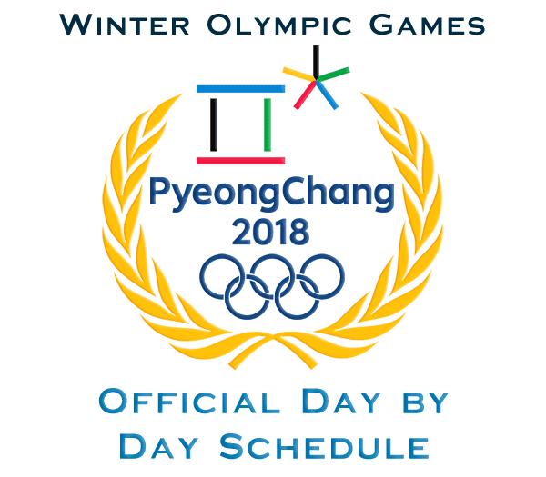 2018Schedule.png